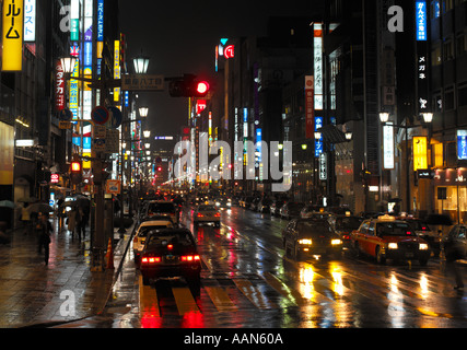 The Ginza shopping district of Tokyo, Japan - Stock Photo