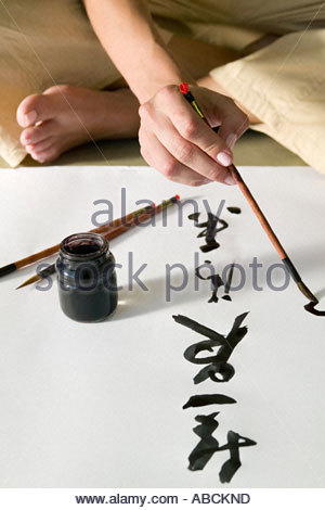 chinese calligraphy set instructions