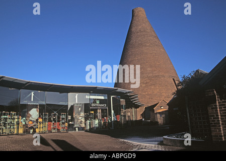 AUDNAM STOURBRIDGE WORCESTERSHIRE UK December The Red House Glass cone was used in glass making by Stuart Crystal - Stock Photo