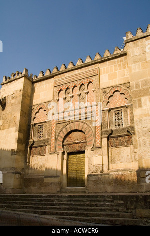 One of the Moorish doorways into the Mezquita in Cordoba, Andalucia, southern Spain - Stock Photo