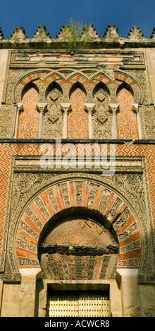 One of the Moorish doorways into the Mezquita in Cordoba, Andalucia, Andalusia, southern Spain - Stock Photo