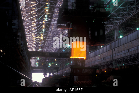 SAIL Steel Authority of India Ltd plant at Bokaro Jharkhand India - Stock Photo