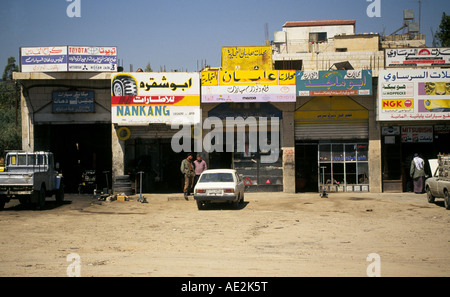A small shopping center on the outskirts of Amman Jordan - Stock Photo