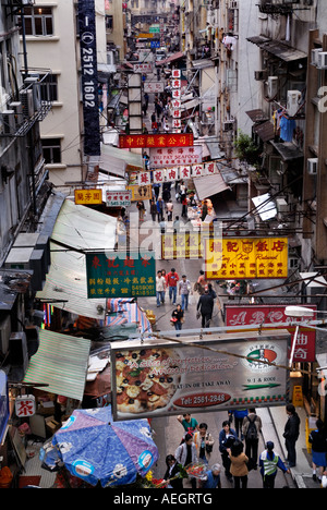 Gage street the centre of Hong Kong - Stock Photo
