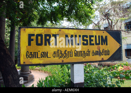 Sign for the Fort Museum in Chennai, India - Stock Photo