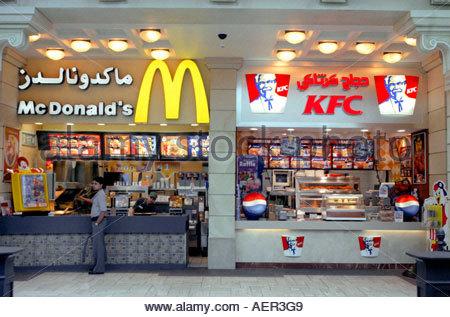 Mcdonalds Food Delivery Dubai