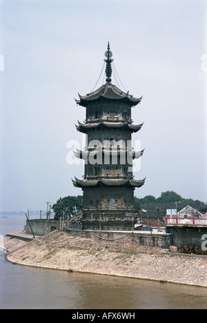 Zhongjiang Pagoda in Wuhu City Anhui Province - Stock Photo