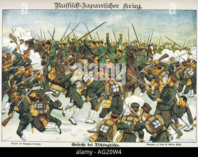 events, Russo-Japanese War 1904 - 1905, Additional-Rights-Clearances-NA - Stock Photo