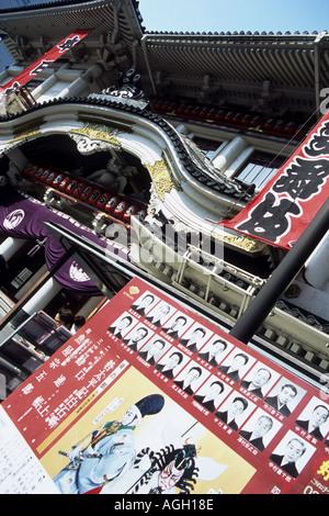 Kabuki za theatre Tokyo Japan - Stock Photo