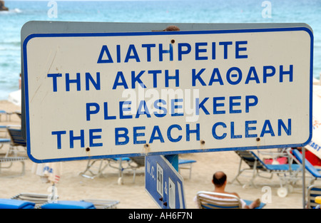 PLEASE KEEP THE BEACH CLEAN sign on Nissi Beach near Ayia Napa on the Mediterranean island of Cyprus EU - Stock Photo
