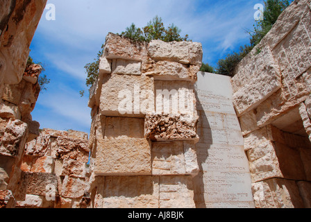 Israel Jerusalem Yad Vashem The Valley of the Communities on the Holocaust memorial day - Stock Photo