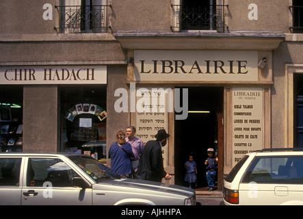 Bookstore Marais district Paris Ile-de-France region France Europe - Stock Photo
