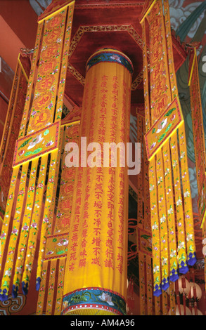 Interior of the main temple within the Po Lin Monastery in Hong Kong - Stock Photo