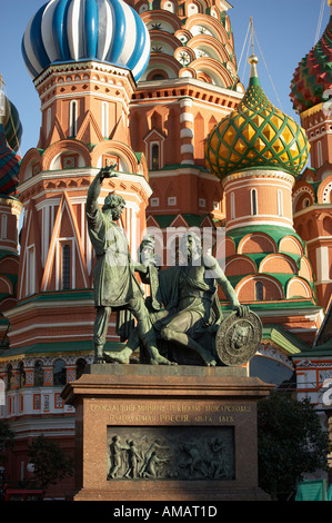 SAINT BASILS CATHEDRAL RED SQUARE MOSCOW RUSSIA - Stock Photo