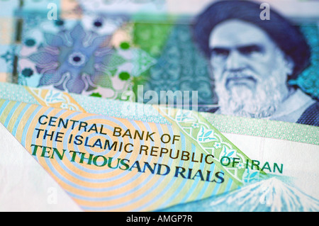 Iranian money -  rial notes / currency - Stock Photo