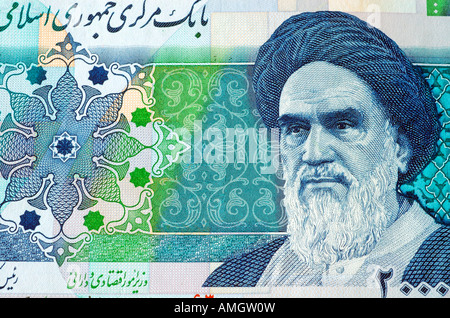 Iranian money / currency - 20,000 rial note - Stock Photo