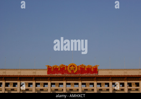 Facade of National Museum that flanks Tiananmen Square Beijing China - Stock Photo