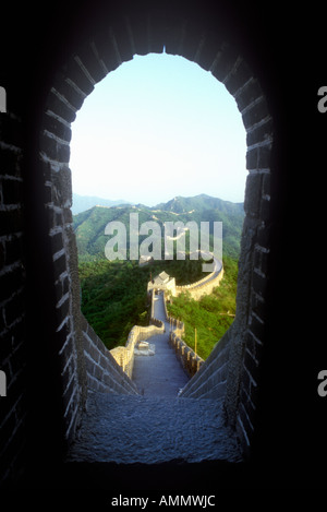 The Great Wall at Mutianyu in Beijing in Hebei Province People s Republic of China - Stock Photo