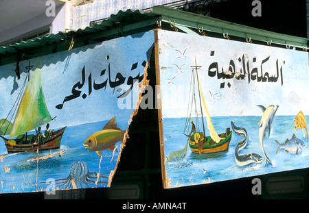 north africa tunisia sousse a sign outside a fish shop - Stock Photo