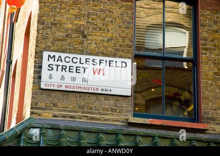 macclesfield street sign London - Stock Photo