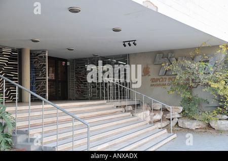 Israel Tel Aviv Metzudat Zeev Zeev s stronghold building named after Zeev Jabotinsky Entrance to the Etzel Museum - Stock Photo