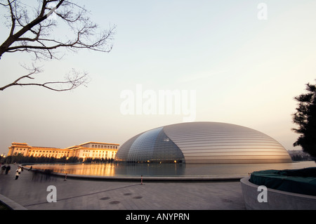 The National Grand Theatre Opera House The Egg designed by French architect Paul Andreu Beijing China - Stock Photo
