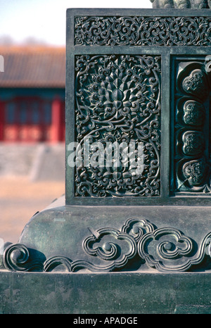 Base of statue of bronze lion, outside the Hall of Supreme Harmony (Taihedian in Chinese), Forbidden City,  Beijing, - Stock Photo