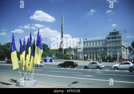 Central square with statue of Lenin Donetsk Ukraine - Stock Photo
