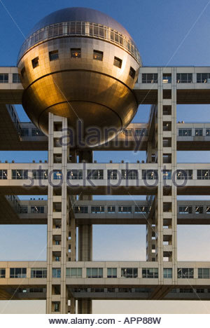 'Detail of the Fuji Television Building Odaiba Tokyo Japan' - Stock Photo