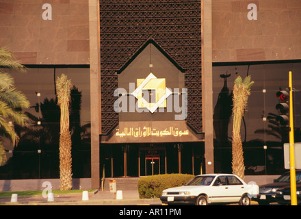Main Entrance of Kuwait Stocks Exchange - Stock Photo