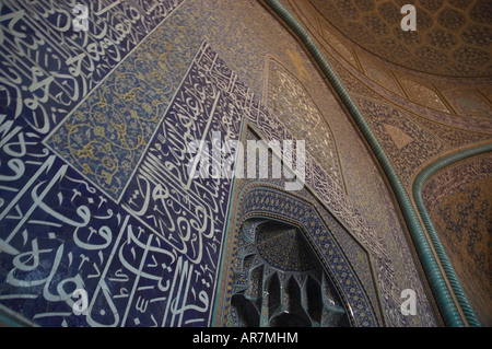 Abstract floral detail of the intricate tile work interior of the Sheik Lotfallah mosque, Naghsh-i Jahan Square, - Stock Photo