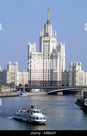 Moscow Russia One of the Seven Sisters Buildings Stalinist Gothic skyscraper now Apartments on Moscow River in the - Stock Photo