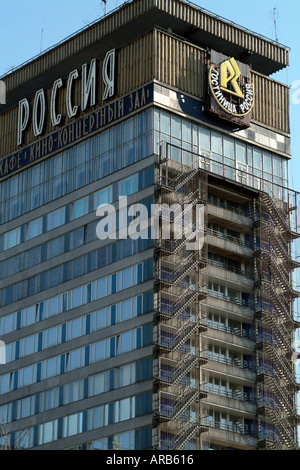 Moscow Russia Fire Escape Ladders on Hotel building - Stock Photo