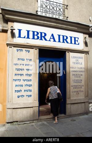Jewish bookshop in the Jewish quarter of Le Marais Paris France - Stock Photo
