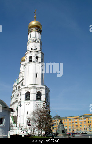 Moscow Russia Ivan the Great Bell Tower within The Kremlin - Stock Photo