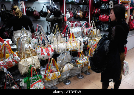 Handbags on sale in a market in Beijing, China. 26-Feb-2008 - Stock Photo