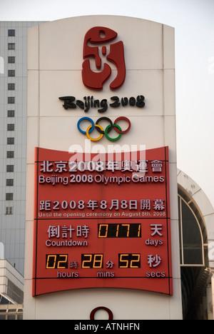 Olympic Games, Beijing 2008, Countdown clock in Kowloon, Hong Kong, China - Stock Photo
