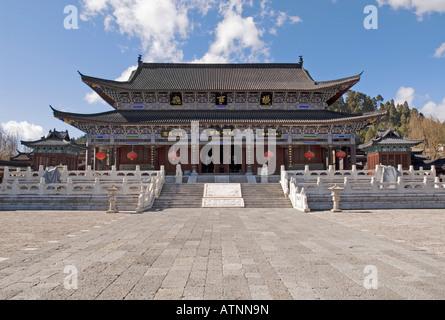 China, Mu Family Mansion, Lijiang Old Town, Yunnan Province - Stock Photo