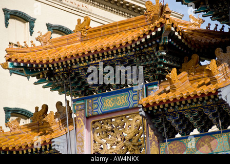 Ornate Chinese gate over the main street of Chinatown in Washington DC - Stock Photo