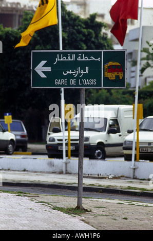 Morocco, sign indicating bus station - Stock Photo