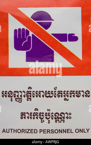 Sign- Authorized personnel only, Cambodia, Asia - Stock Photo