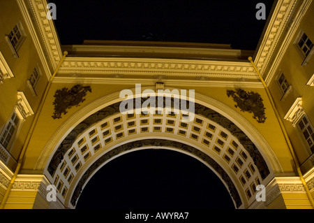 looking up at the arched entrance to palace square from the general staff building in saint petersburg, russia - Stock Photo