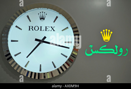 Rolex clock, Sheikh Rashid Terminal, Dubai International Airport, Dubai, United Arab Emirates, Asia - Stock Photo