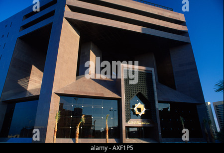 Kuwait City Kuwait Stock Exchange - Stock Photo
