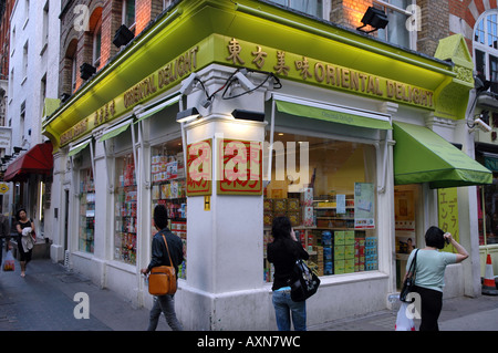Oriental Delight Supermarket in London Chinatown at Gerrard Street - Stock Photo