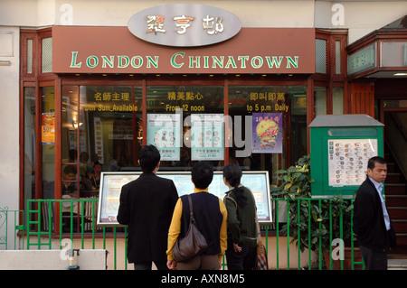 London Chinatown chinese restaurant at Gerrard Street - Stock Photo