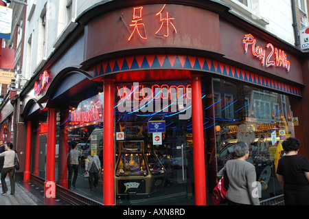 Play 2 Win amusement arcade at Gerrard Street in London Chinatown - Stock Photo