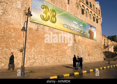 Street scene near Green Square Tripoli Libya - Stock Photo