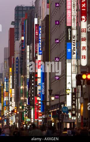 Neon lights of Chou-Dori Avenue, Ginza, Tokyo, island of Honshu, Japan, Asia - Stock Photo