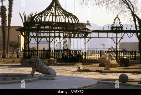 Characteristic View of Montazah Gardens Alexandria Arab Republic of Egypt Egyptian North Africa Middle East - Stock Photo